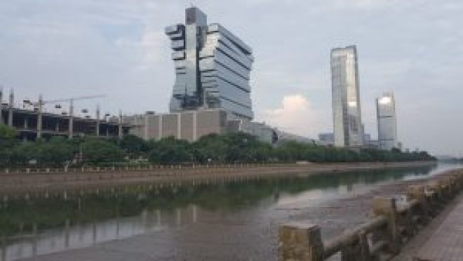 Office building on Pazhou