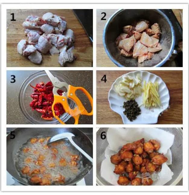Yzenith Hot Spicy Chicken Nuggets image 2