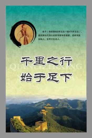 yzenith chinese food blog-learn mandarin