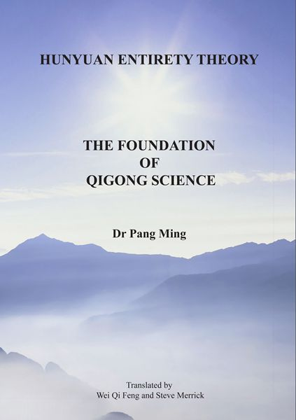 the foundation of qigong science