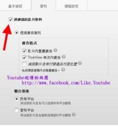 2018022706380328 - Youtube怎么赚钱?条件和具体步骤如下