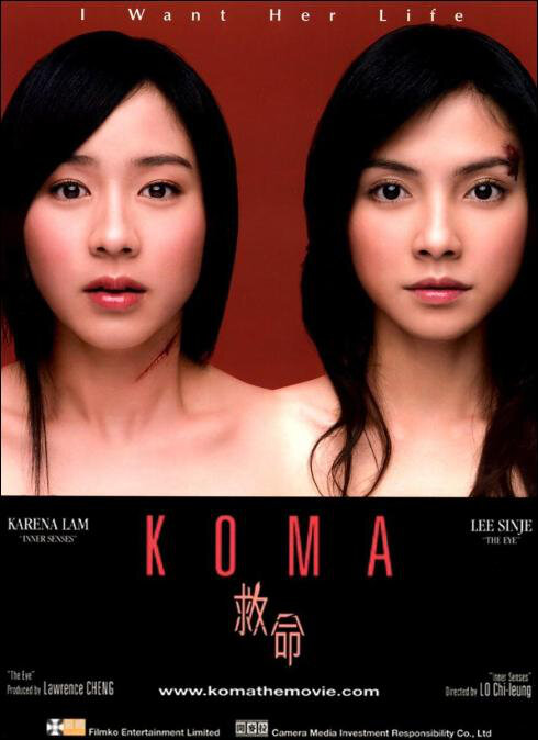 Poster do filme Koma