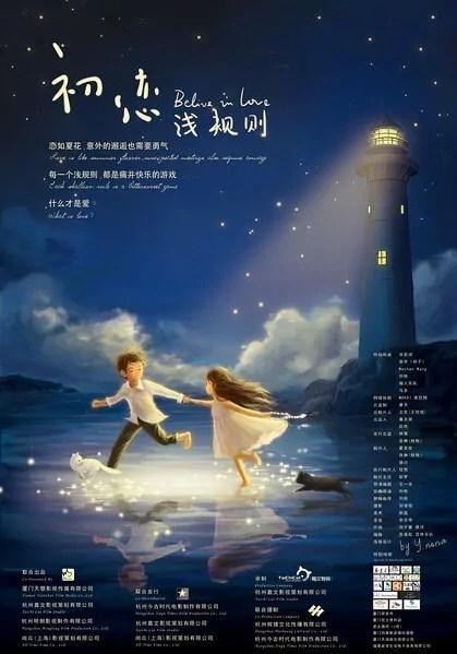 Poster do filme Believe in Love