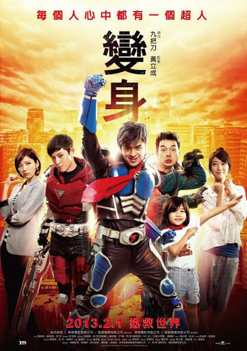 Poster do filme Machi Action