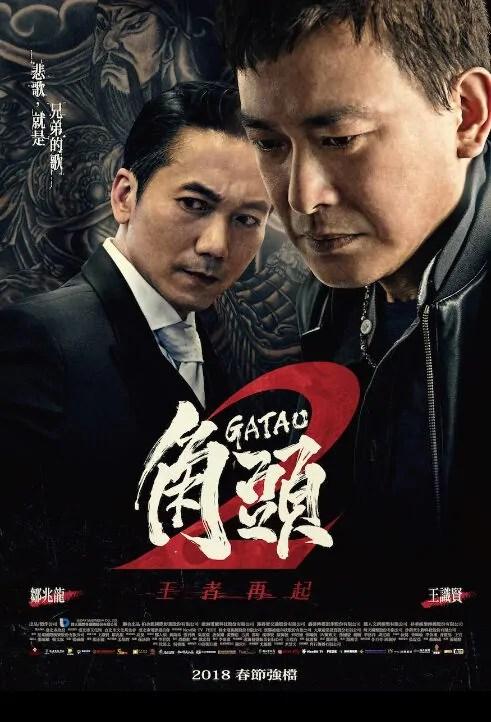 ⓿⓿ Chinese Police Movies - China Movies - Hong Kong Movies - Taiwan Movies - Chinese Police Movie List