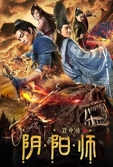 new chinese movies