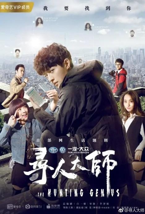 ⓿⓿ 2017 Chinese Mystery TV Series - A-K - China TV Drama ...