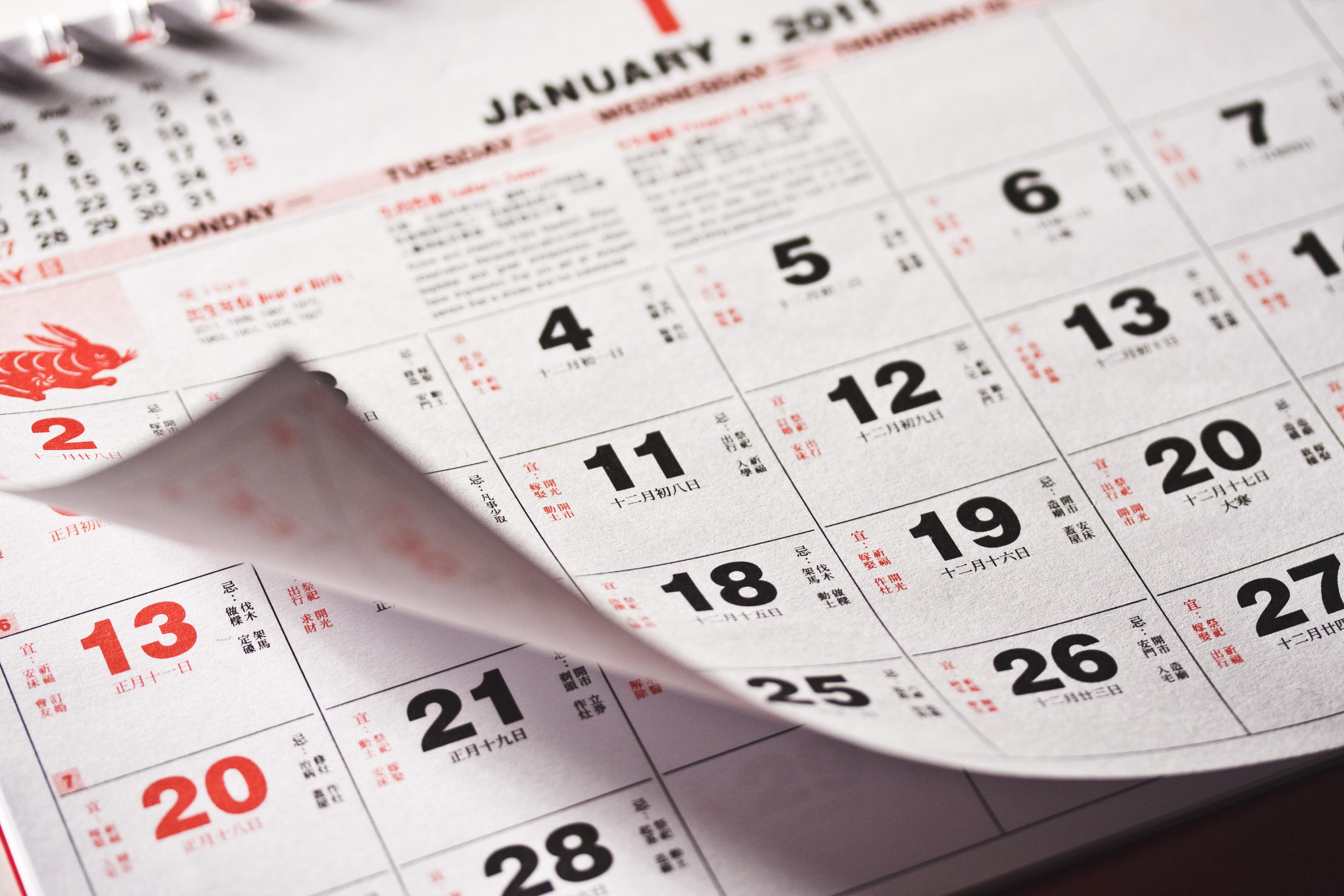 Chinese New Year Calendar