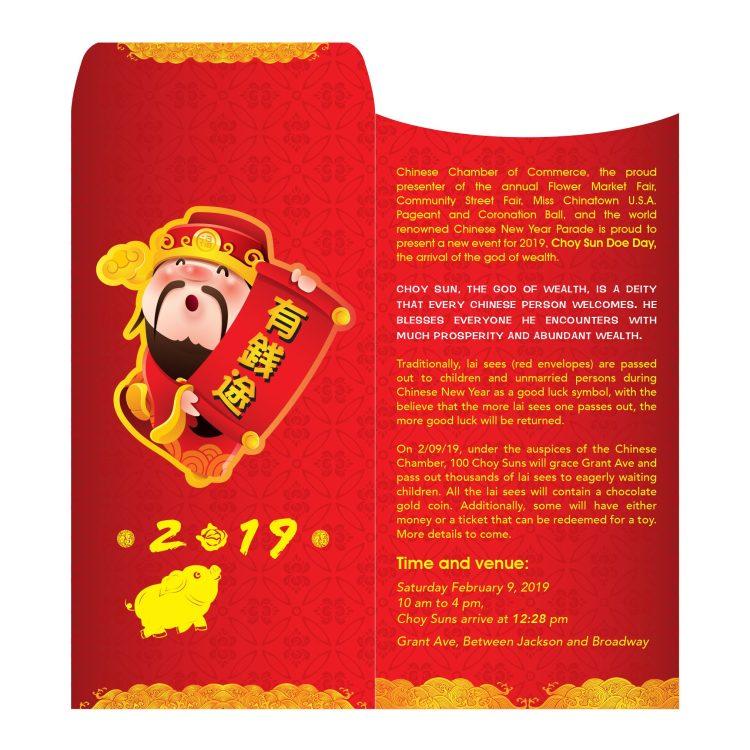 choy sun 01221