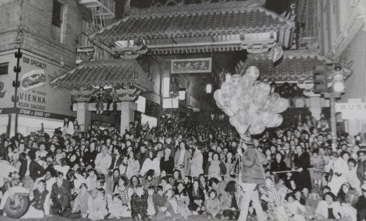 Copy of 23 CNY 1976