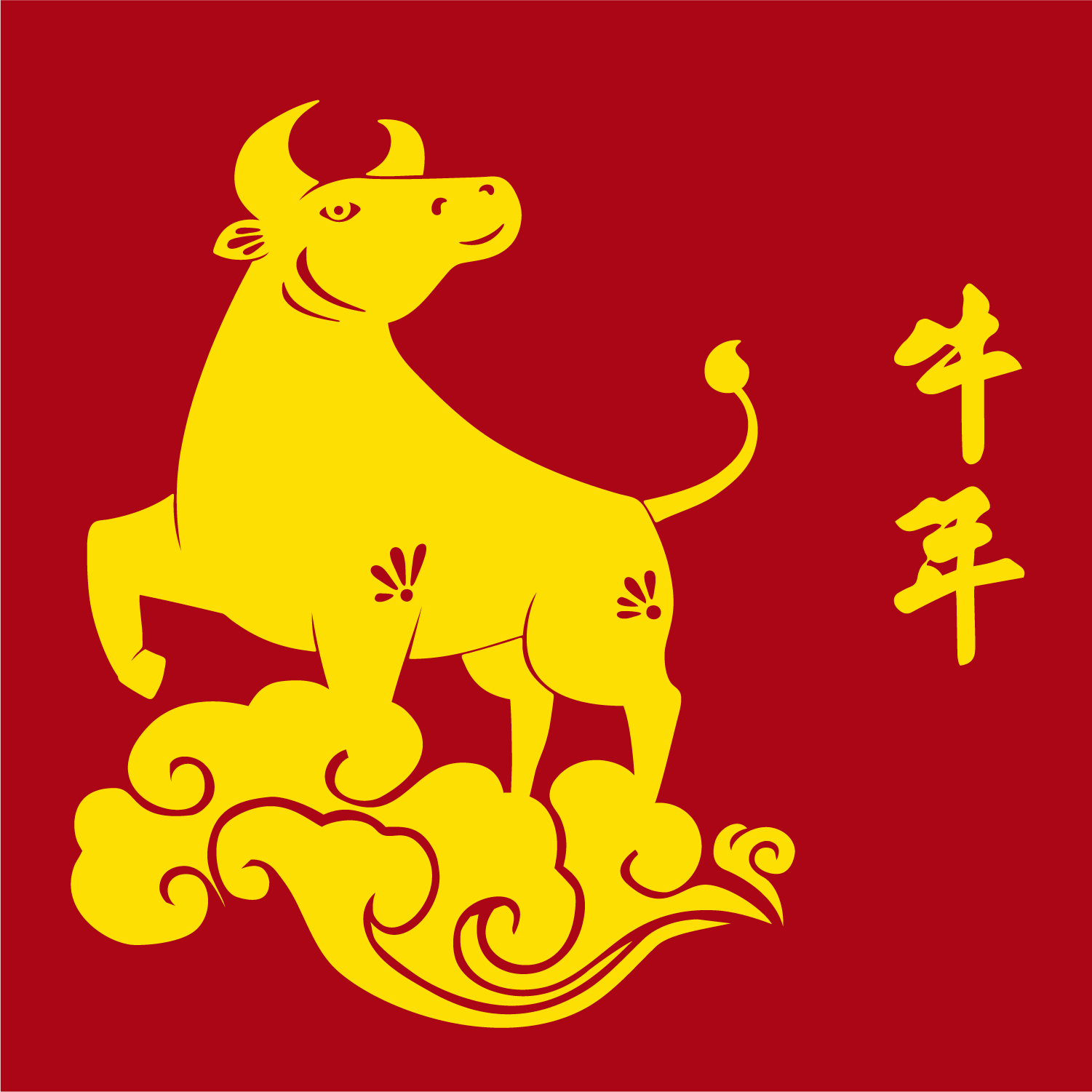 Simple Ox logo 2021 png