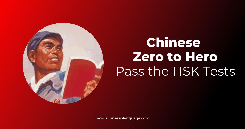 Chinese Zero to Hero Review