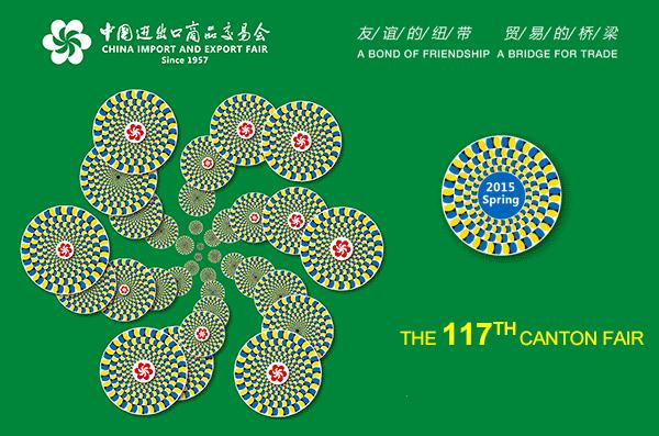 تورهای ویژه نمایشگاهی چینستان برای نمایشگاه بزرگ گوانجو ...