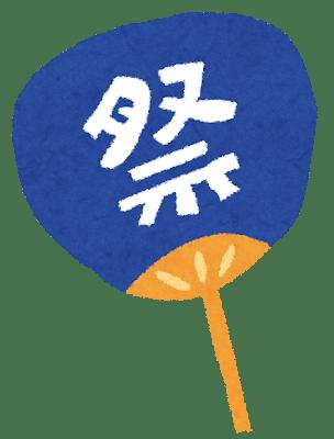 三嶋大祭りは三嶋大社のお祭り 2021年は中止 2019年の概要で、日程や由来、見どころを振り返る