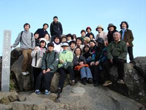 筑波山頂記念撮影