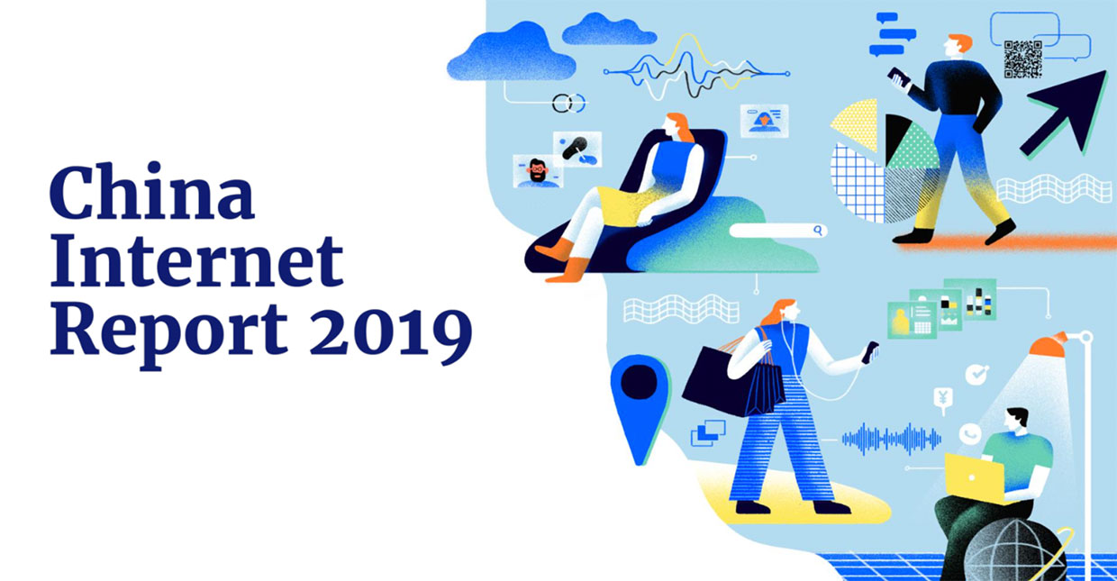 Cały Raport: China Internet Report 2019 (110 stron)