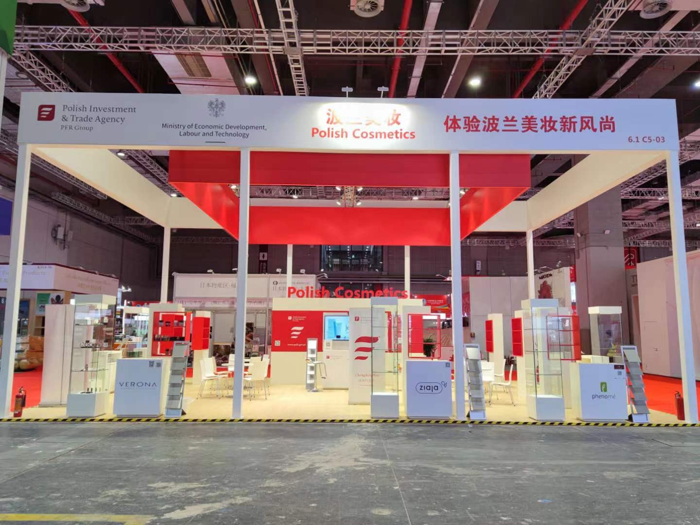 Polskie firmy na targach China International Import Expo 2020