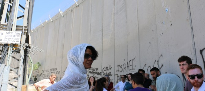 Chi's report on her recent visit to Palestine
