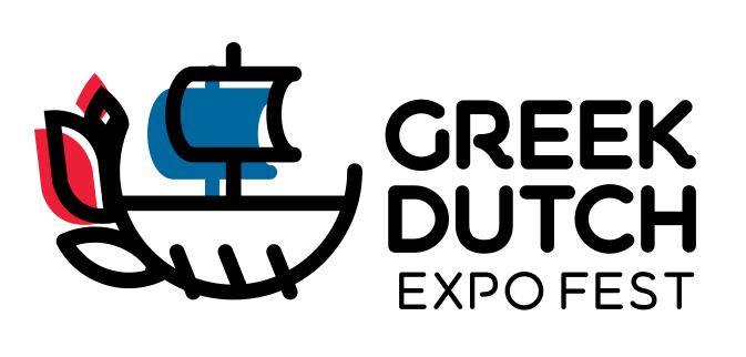 Grieks-Nederland expo festival