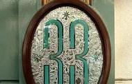 Disneyland Club 33