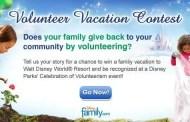 Disney's Volunteer Vacation Contest