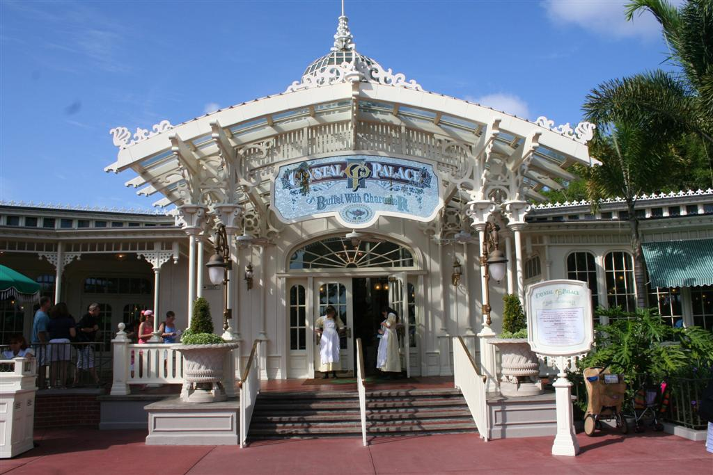 The Crystal Palace at the Magic Kingdom Adds Beer and Wine to the Menu