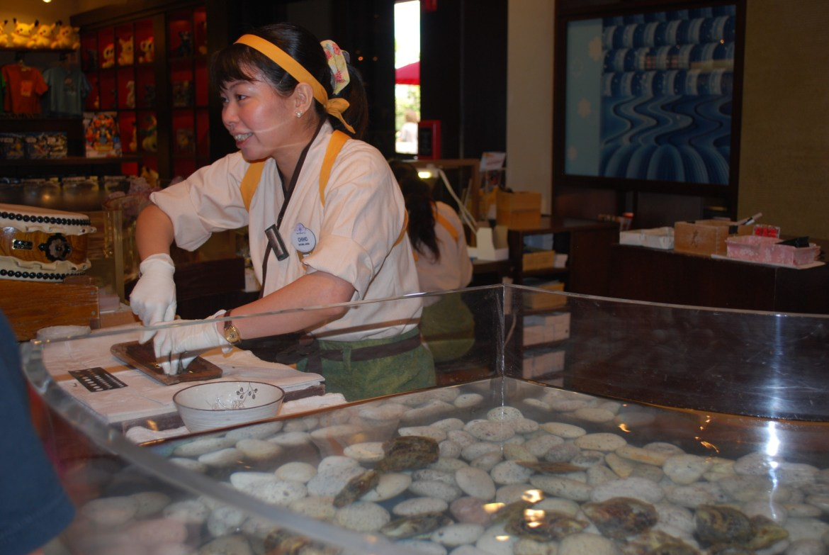 Have you tried this? Pick a pearl in Epcot