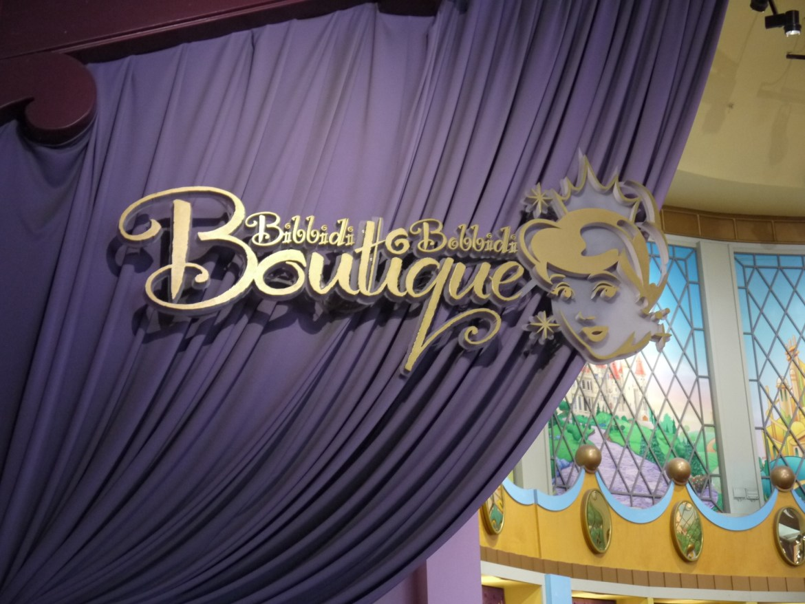 Bibbidi Bobbidi Boutique Alternatives at Walt Disney World