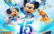 Tokyo DisneySea is Celebrating Their 15th Anniversary