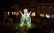 Changes coming to Disney World Nighttime Shows