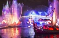 Roundup of Walt Disney World #AwakenSummer News!