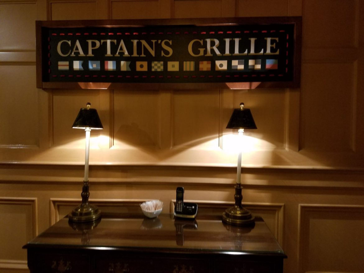 Captain's Grille at Disney's Yacht Club Resort Anticipates 2017 Refurbishment