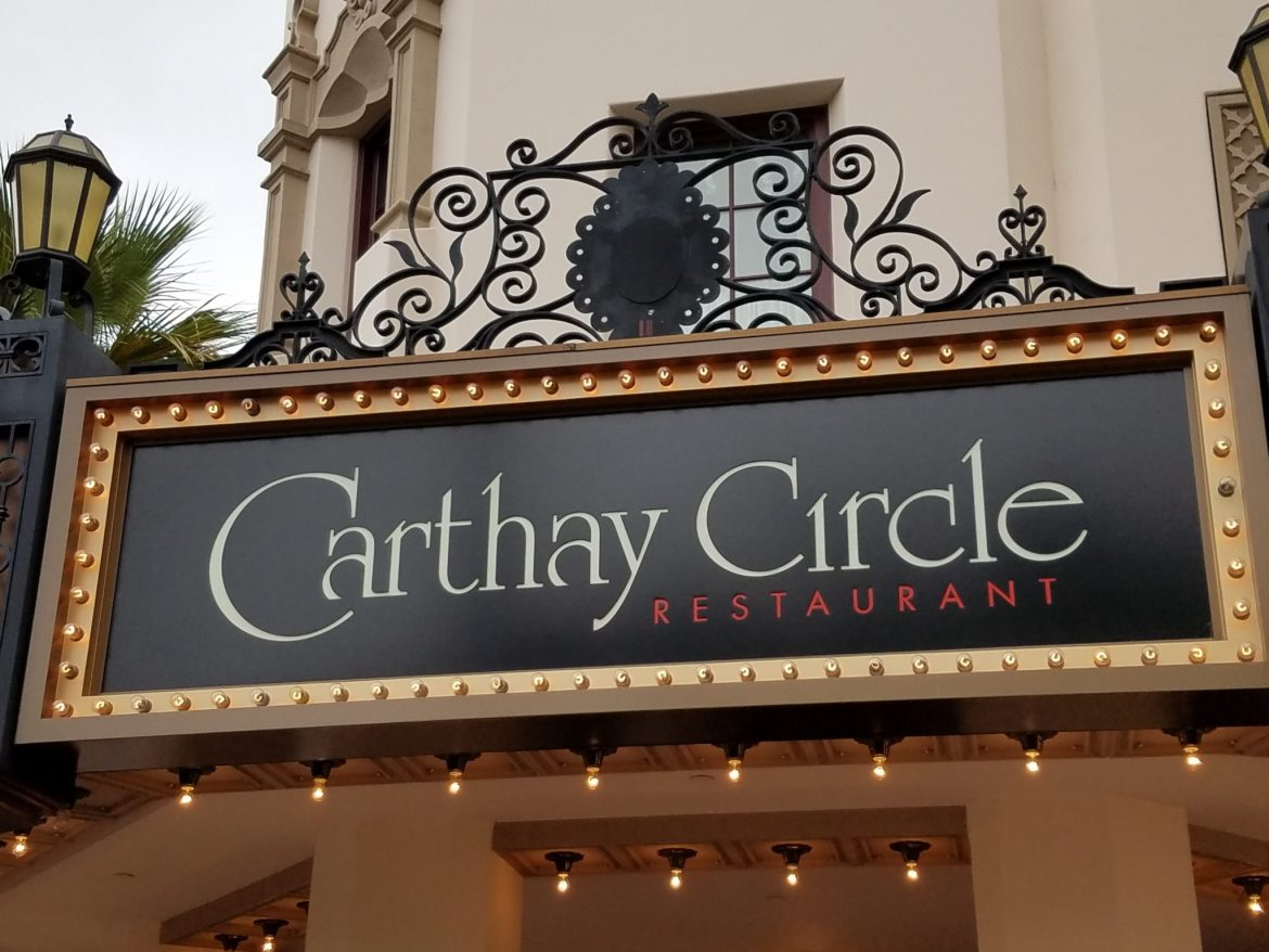 Carthay Circle's World of Color Package Offers Excellent Food and Preferred Viewing