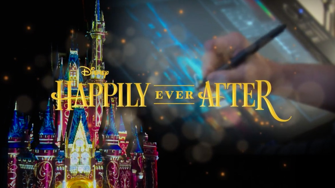 """Happily Ever After"" To Feature Ground-breaking Performance Mapping"