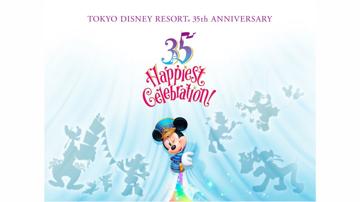 Exciting New Additions for Tokyo Disney Resort