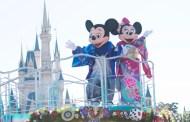 New Experiences Coming to Tokyo Disney Resort
