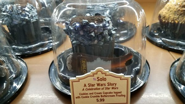 Trolley Car Cafe Solo Cupcake