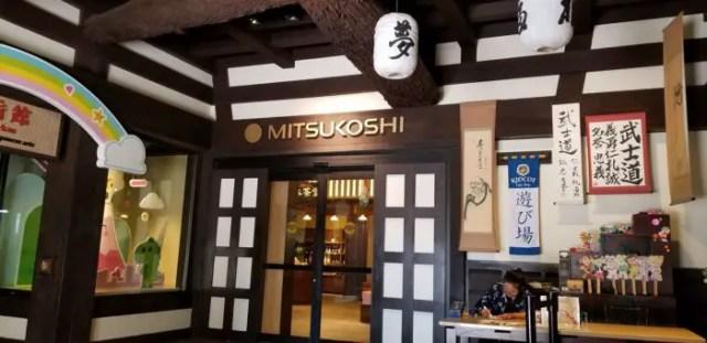 Sake Tasting at Mitsukoshi Department Store at Epcot's Japan Pavilion 5