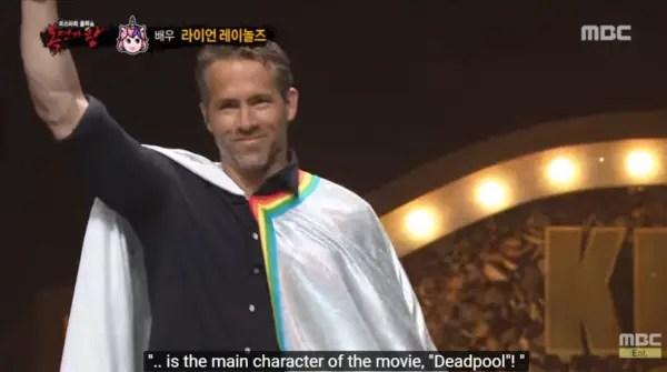 "Ryan Reynolds Wears a Unicorn Mask and Performs ""Tomorrow"" on Korean TV Show"