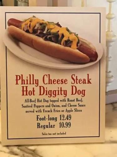 June Casey's Corner Hot Dog