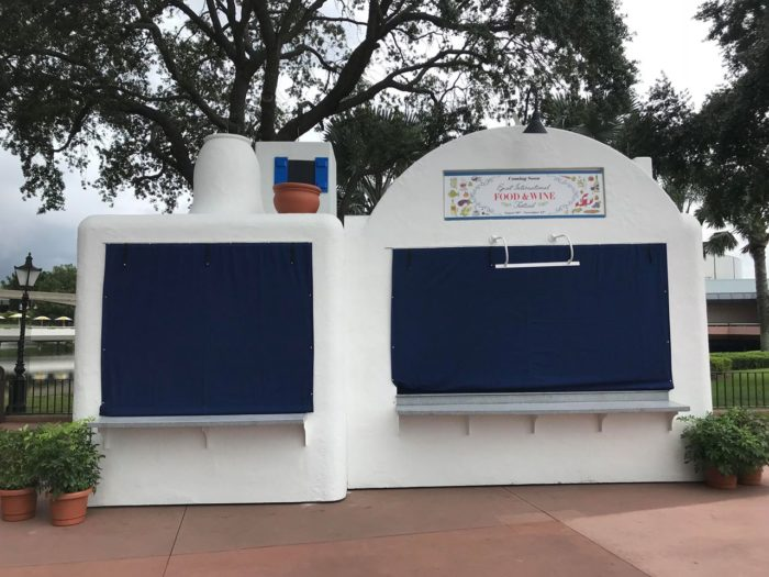 EpcotInternational Food & Wine Festival Booths Now Appearing 4