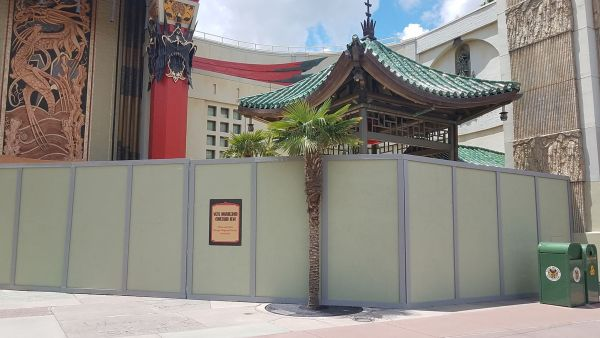 Construction Walls Up Around the Chinese Theater in Disney's Hollywood Studios 1