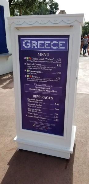 Greece Food Booth