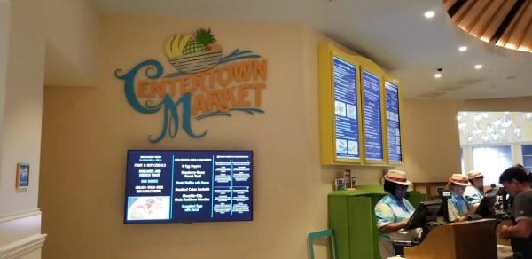 Disney's Caribbean Beach Resort Lobby Update 6