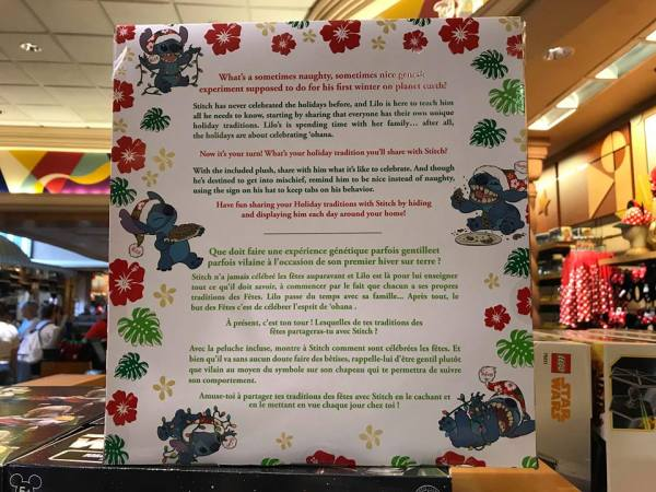 Holiday Mischief With Stitch, A New Disney Holiday Tradition 4