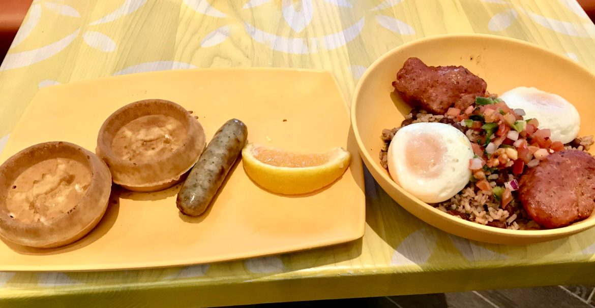 Centertown Market Breakfast – Review