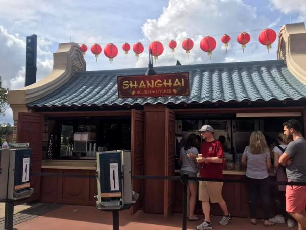 Snack On This Dim Sum Mongolian Specialty at Epcot This Holiday Season 3