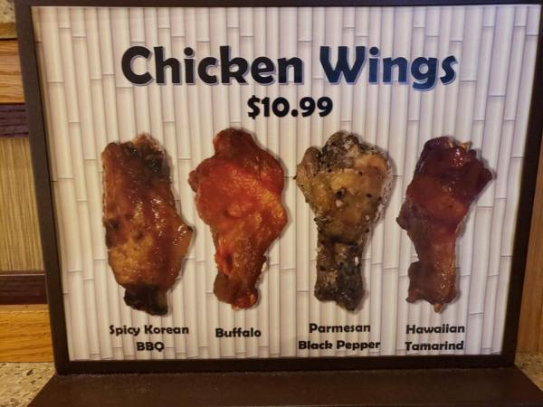 Captain Cook's at the Polynesian is Testing Out Chicken Wings.