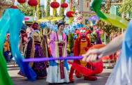 What's New At Disneyland In 2019