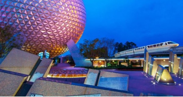 Leave A Legacy At EPCOT Will Be Moving